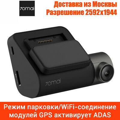 Xiaomi 70mai Dash Cam Pro, Car DVR 1944P Super Clear
