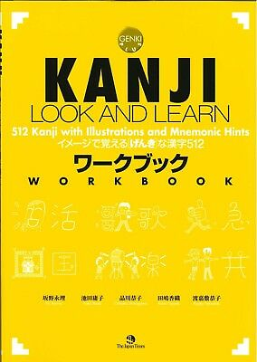 KANJI LOOK AND LEARN Workbook Study Japanese GENKI PLUS 512 Kanji