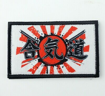 9cm wide Bujinkan Kyu Patch Embroidered   Size