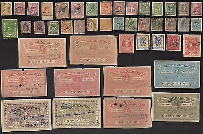 50 INDORE (INDIAN STATE) All Different Stamps (c80)