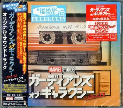 Ost-Guardians Of The Galaxy Vol. 2-Japan Cd F56