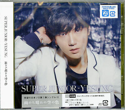 Super Junior-Yesung-Ame Nochi Hare No Sora No Iro-Japan Cd B43
