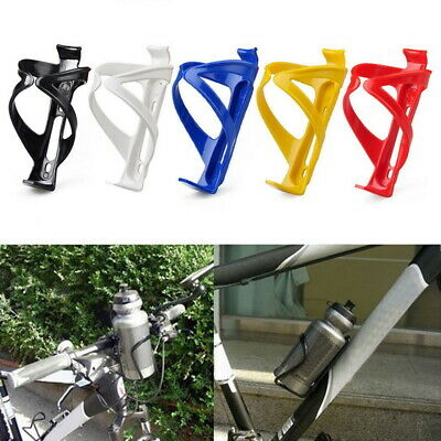 Water Bottle Cage HOLDER BRACKET For Cycling Bicycle Bike Drink