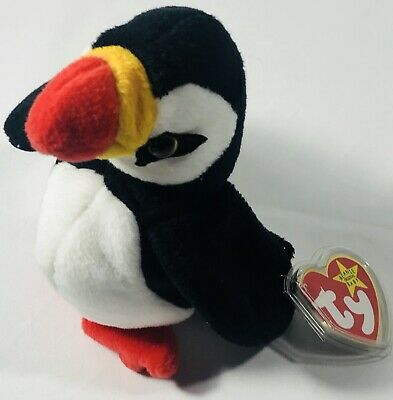 934f932e24d TY BEANIE BABY EGGBERT the Chick in Egg Plush New with Tags Easter ...