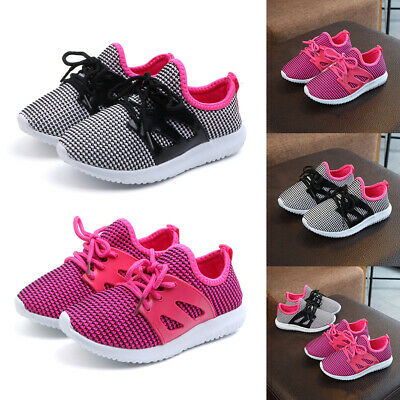 a235cf8515f ADIDAS KIDS SHOES Boots Hoops Mid 2 Sporty Sneaker Girls Boys ...