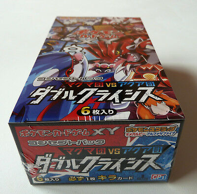 Pokemon Booster Box Japanese Xy Cp1 Magma & Aqua Double Crisis 1St Edition