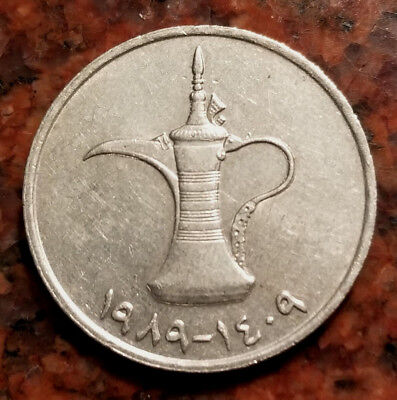 1989 United Arab Emirates 1 Dirham - Large Size - 28.5Mm - #2341