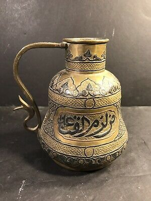 Antique Brass Pitcher/ Silver And Copper Inlaid/ Egypt Or Syria C.1850/ Islamic