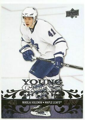 08/09 UPPER DECK SERIES 2 YOUNG GUNS RC Hockey (#451-500) U-Pick From List
