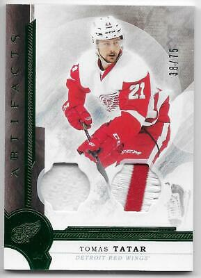 16/17 UD ARTIFACTS EMERALD JERSEY & PATCH Hockey /75 (#1-180) U-Pick from List
