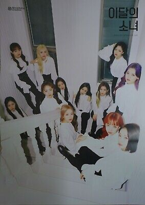 Monthly Girl LOONA - X X  [Normal B ver.] OFFICIAL POSTER+Tube Case
