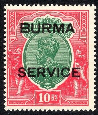 Burma 1937 Service green/scarlet 10r upright watermark mint SGO14
