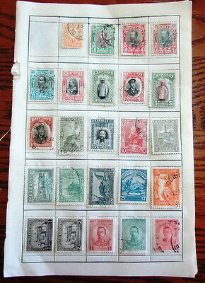 Vintage lot of 95 Bulgaria postage stamps hinged on sheets