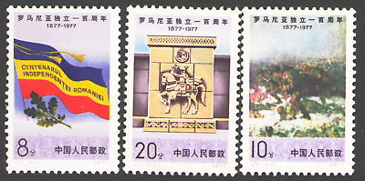 PRC. 1340-42. Centenary of Independence of Romania. MNH. 1977