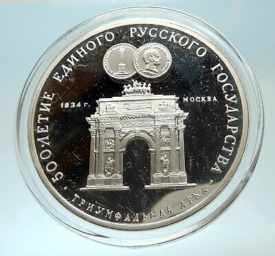 1991 RUSSIA Moscow Arch of Triumph Genuine Silver Proof 3 Roubles Coin i76598
