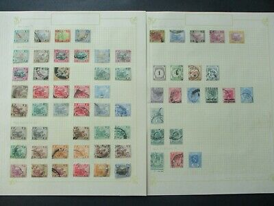 ESTATE: Malaya Collection on Pages - Must Have!! Great Value (p1401)