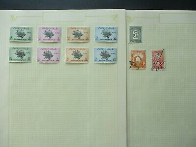 ESTATE: Pakistan Collection on Pages - Must Have!! Great Value (p1402)