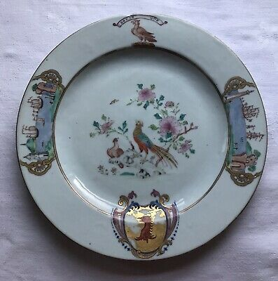 Chinese Famille Rose Armorial Plate Qianlong Circa 1750