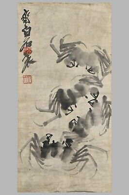 Fine Chinese Unframed Painting On Paper Signed Qi Bai Shi (1864-1957)