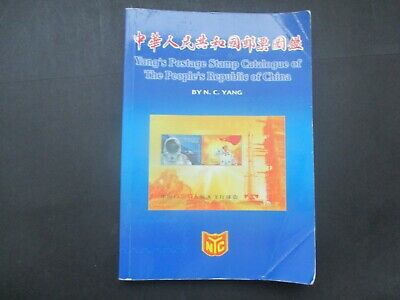ESTATE: China stamp catalogue Perfect resource - Great Item   (s357)