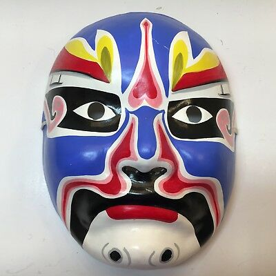 Chinese Paper Mache Mask Hand Painted Blue Face with Black Eyes