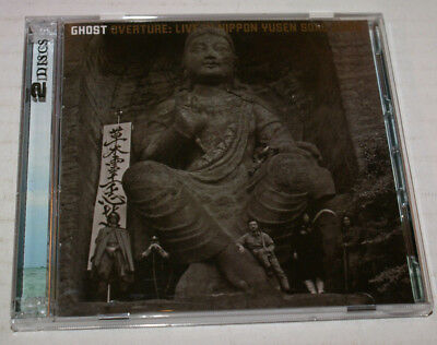 Ghost Overture Live In Nippon Yusen Soko 2006  Cd & Dvd Out Of Print Vg++To Nm