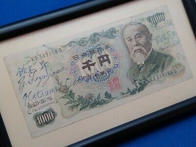 Official Executive Signed JAPAN 1000 YEN P96D 1963? Bank Note Pharmaceutical
