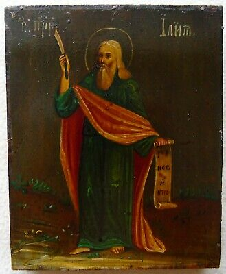 """Antique Russian Icon of the """"Holy Prophet Elijah"""". 19th Century."""