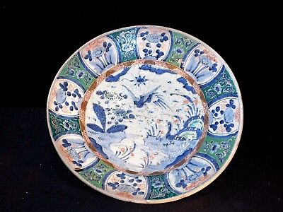 """Large Museum-Quality 18th Century Imari Flying Cranes Porcelain Charger - 15"""""""