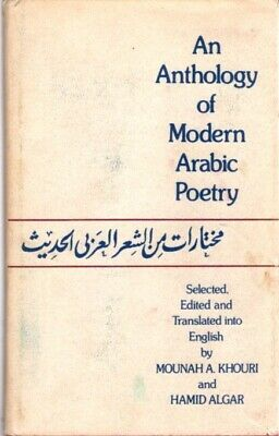 Mounahj A Khouri, Hamid Algar / AN ANTHOLOGY OF MODERN ARABIC POETRY 1st ed 1974