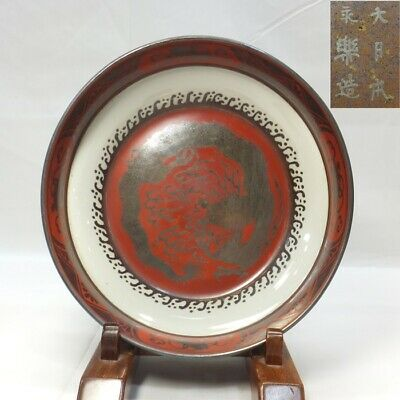 E485: Real Japanese bowl of old porcelain of KINRAN-TE by great Zengoro Eiraku