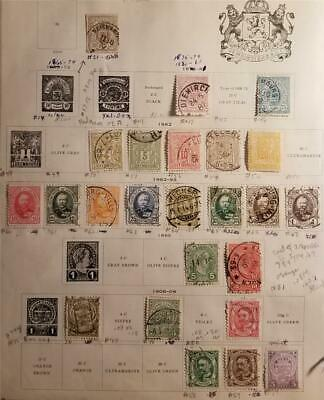 LUXEMBOURG Early Stamp Album Page E592