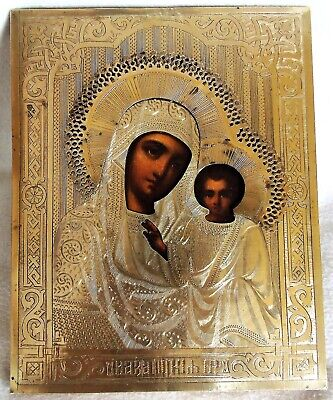 """Antique Russian icon of """"Kazan Mother of God"""". 2st Half Of 19th Century."""