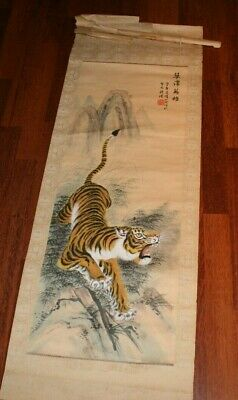 Vintage Asian Art Chinese Japanese Tiger Scroll Painting Signed