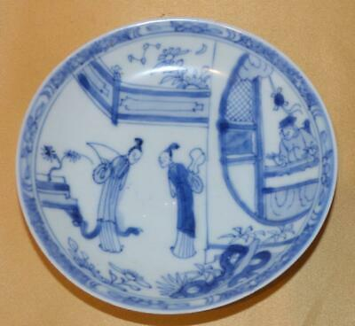 Ca Mau Cargo Shipwreck Chinese Saucer 3 Performing For The Mandarin Pattern 1725