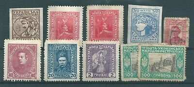 Selection  Of  Old   Stamps From  The Ukraine       From Old Album.