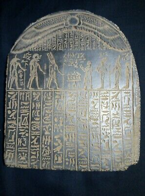 ANCIENT EGYPTIAN ANTIQUE STELA Book of Dead Sacred Paradise 1830-1750 Bc