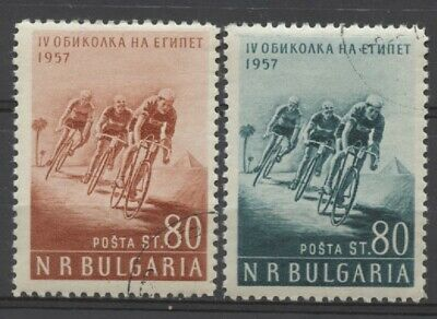 """No: 62426 - BULGARIA - """"CYCLING"""" - LOT OF 2 OLD STAMPS - USED!!"""