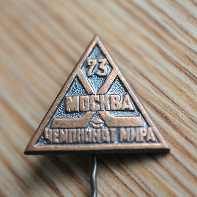 1973 World Ice Hockey Championships Moscow ,Vintage Soviet Russia Pin Badge