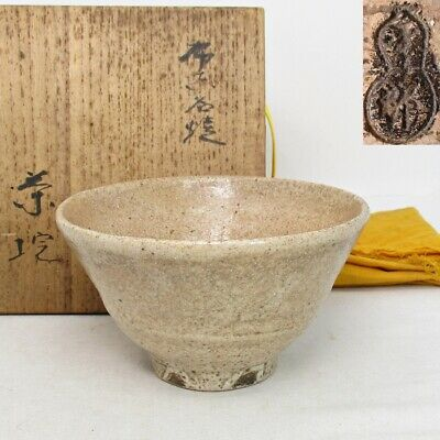 E469: Real Japanese bowl of old FUJINA pottery by famous Unzen Tsuchiya