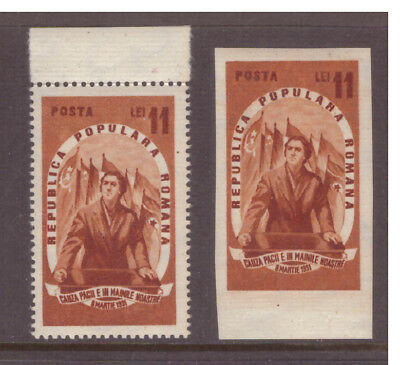 Romania MNH 1951 Women's Day mint perf.&imper stamps