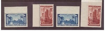 Romania MNH 1951 Industry and Agriculture 2 sets imperf& perf. mint stamps