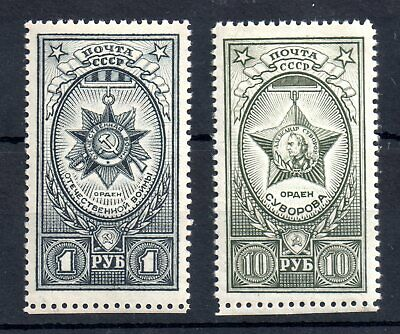 Russia USSR 1943 Orders & Medals mint MH 1R & 10R #897-898 WS12644