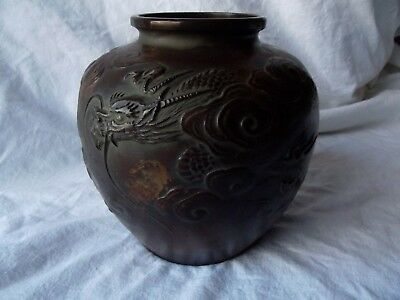 "Antique 7"" Vase Japanese Chinese Bronze Metal Archaic Dragon Relief gold accents"