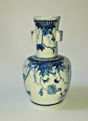 Chinese blue and white shouldered vase with six character Ming Dynasty marks