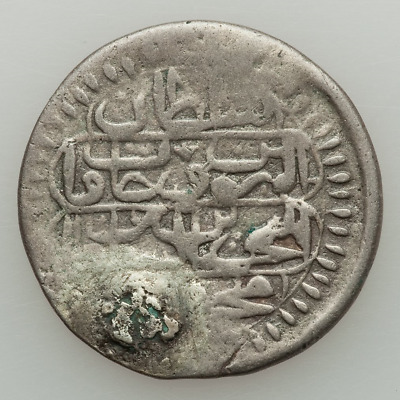 Rare 1737(1150 AH) Tunisia 1/4 Piastre- Plugged