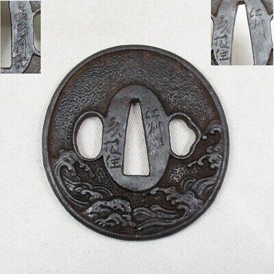E536: Real old iron Japanese sword guard TSUBA with wave relief and signature.
