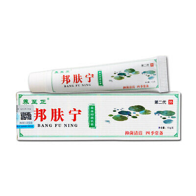 15g Body Psoriasis Dermatitis Eczema Pruritus Ointment Skin Treatment Cream Heal