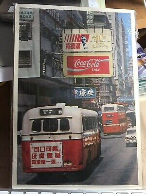 Kentucky Fried Chicken 10th Anniversary Coca Cola Phone Card Set RARE