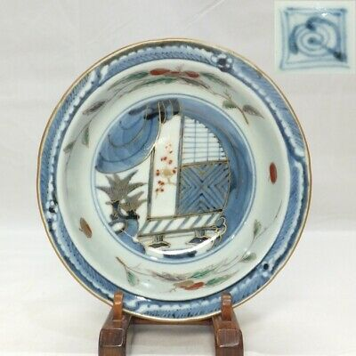 E572: Japanese bowl of really old KO-IMARI painted blue porcelain with UZU-FUKU